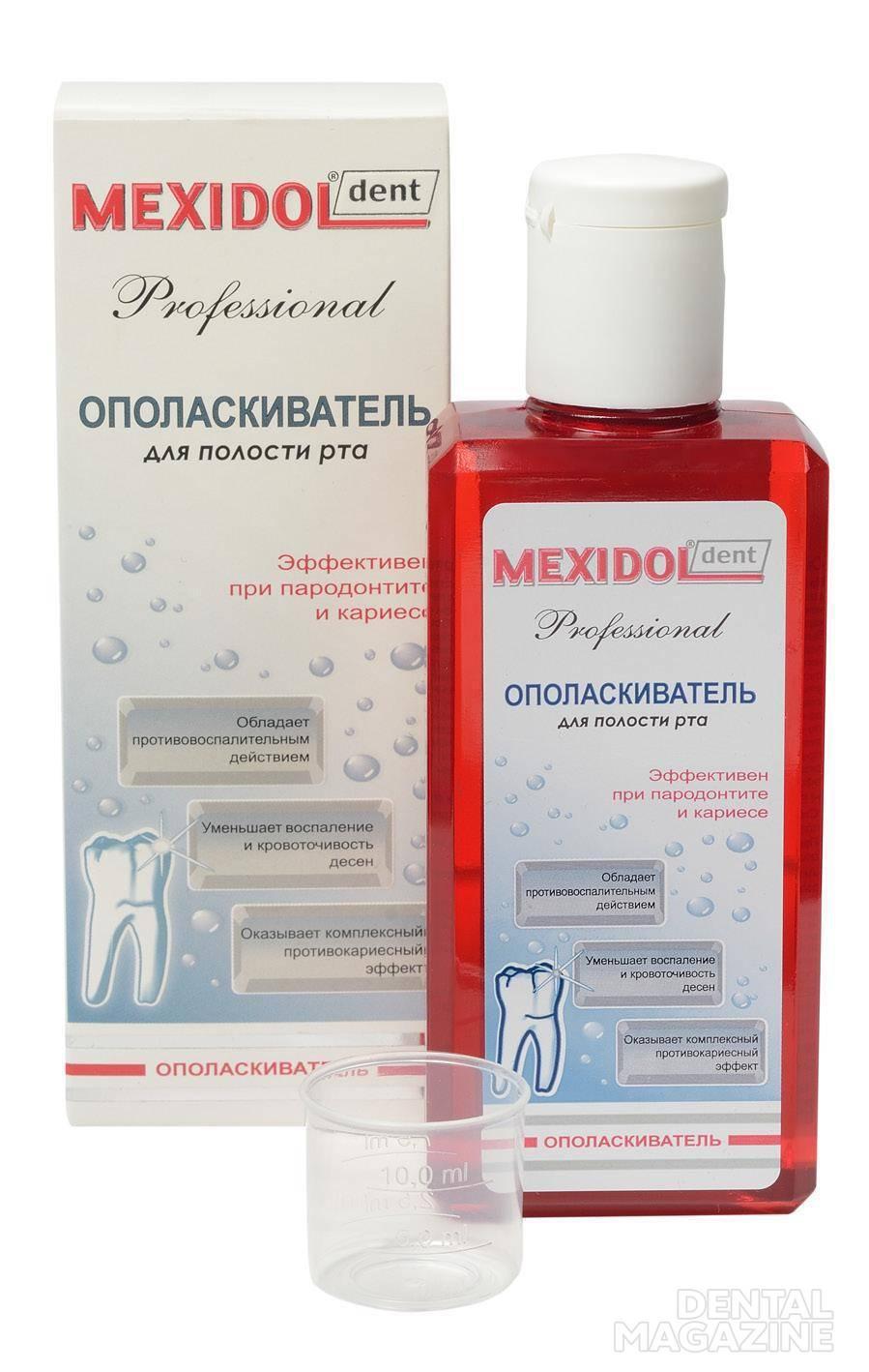 Рис. 2.Ополаскиватель Mexidol Dent Professional.